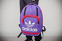 Стильный рюкзак спортивный\городской Adidas малиновый