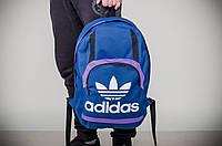 Стильный рюкзак спортивный\городской Adidas синий