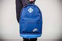 Стильный рюкзак спортивный\городской Nike синий\голубой