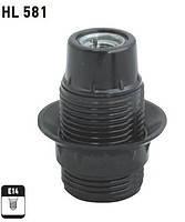 HL581 патрон карболитовый для лампочки E14