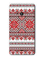 Чехол для Microsoft (Nokia) Lumia 540 (Вышиванка)