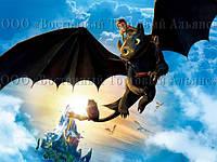 Печать съедобного фото - Формат А4 - Сахарная бумага - Как приручить дракона №2