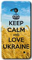 Чехол для Microsoft (Nokia) Lumia 640 (Keep calm adn love Ukraine)