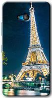 Чехол для Microsoft (Nokia) Lumia 640 (Париж)
