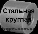 Гайка Tr 25x5 трапецеидальная стальная цилиндрическая