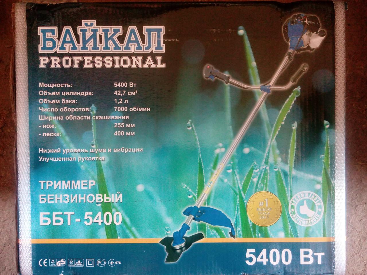 Бензокоса (бензотриммер) Байкал Профессионал ББТ-5400