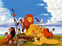Печать съедобного фото - Формат А4 - Вафельная бумага - Король лев №1