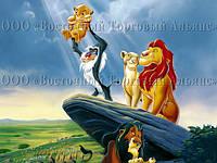 Печать съедобного фото - Формат А4 - Вафельная бумага - Король лев №3