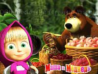 Друк їстівного фото - Формат А4 - Вафельна папір - Маша і Ведмідь №12