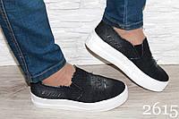 Слипоны черный джинс на белой подошве