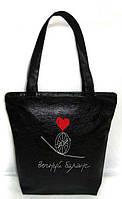 """Женская сумка - """"Вечный баланс"""" Б203 - черная"""