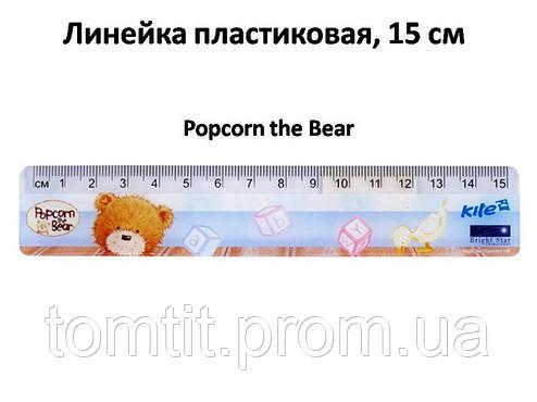 """Линейка пластиковая """"Popcorn the Bear"""", 15 см, фото 2"""