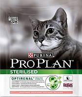 Pro Plan Sterilised с лососем для кастрированных котов 10 кг