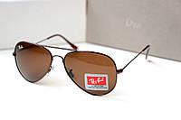 Очки женские от солнца Ray Ban Aviator коричневые, магазин очков