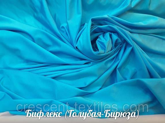 Бифлекс Блестящий (Голубая-Бирюза), фото 2