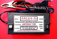 АИДА-3s —автоматическое импульсное десульфатирующее зарядное устройство для АКБ 4-55А*час с режимом храненения, фото 1