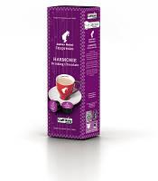 Горячий шоколад ГАРМОНИЯ Юлиус Майнл/ Drinking Chocolate HARMONY Julius Meinl, 10 шт