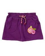 Детская трикотажная юбка для девочки  12-18 месяцев