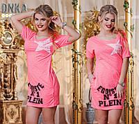 Платье женское короткое трикотажное летнее P2121