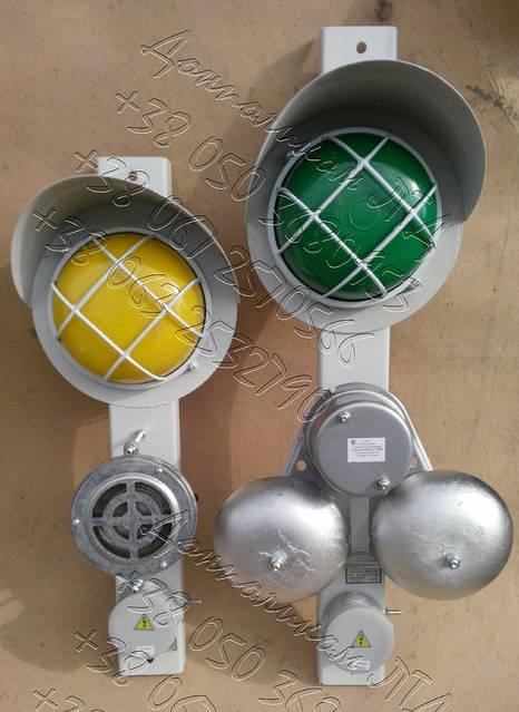 ПС-1 пост сигнальный с сиреной СС1