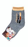Носки махровые для мальчика 18-22