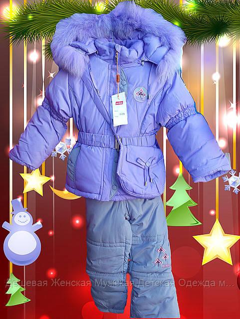 Детский зимний комбинезон фиолетовый супер KIKQ № 11-17