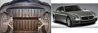 Защита картера двигателя Maserati (Кольчуга - Полигон)