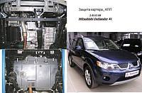 Защита картера двигателя Mitsubishi (Кольчуга - Полигон - Шериф)