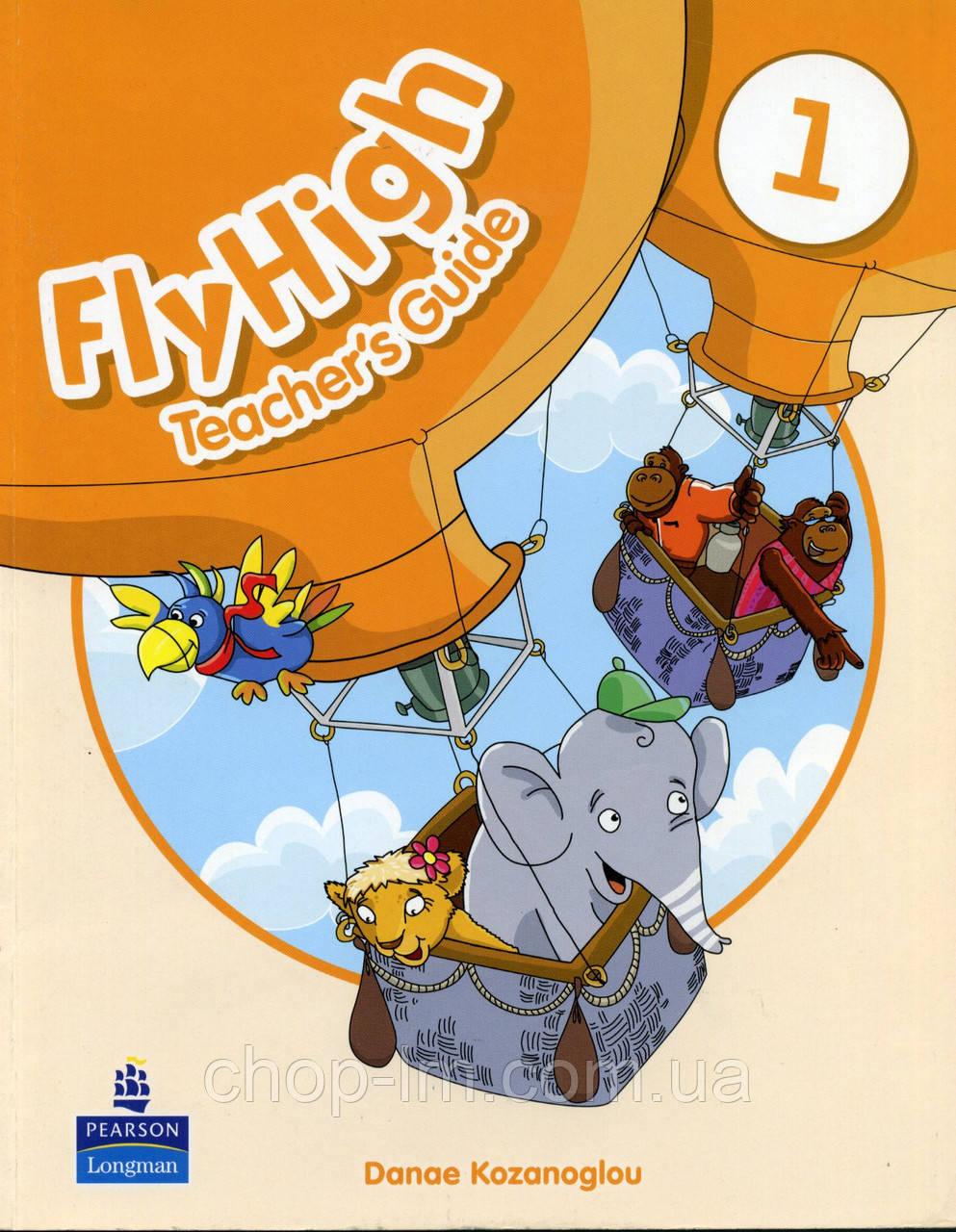 Fly High 1 Teacher's Guide (руководство для учителя)