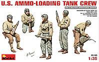 Американский танковый экипаж за погрузкой боезапаса 1/35