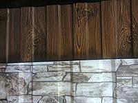 Профнастил стеновой с полимерным покрытием