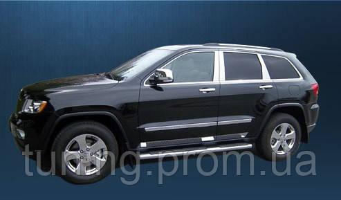 Зеркала Jeep Grand Cherokee 2011-2013