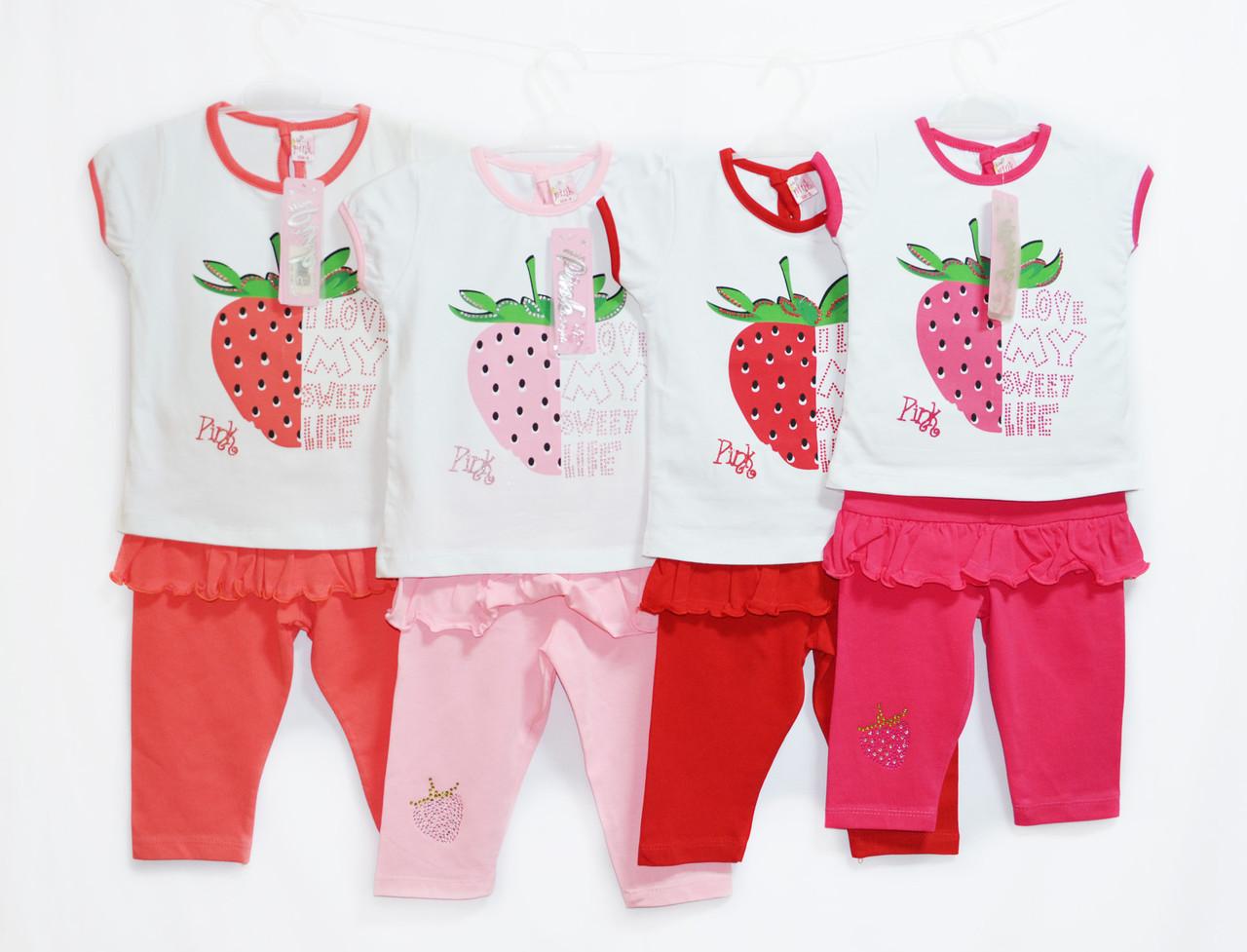 Костюм дитячий на літо для дівчинки. Ріст 92, 98, 104. Pink 857