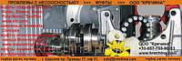 ROTEX 19 Alu Hub D13 pilot bored (ступиця муфти ROTEX 19, D13мм, алюміній), арт.020196000047