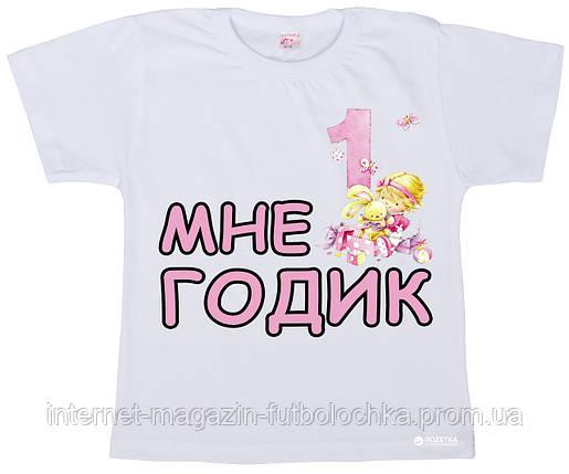 Детская футболка , фото 2