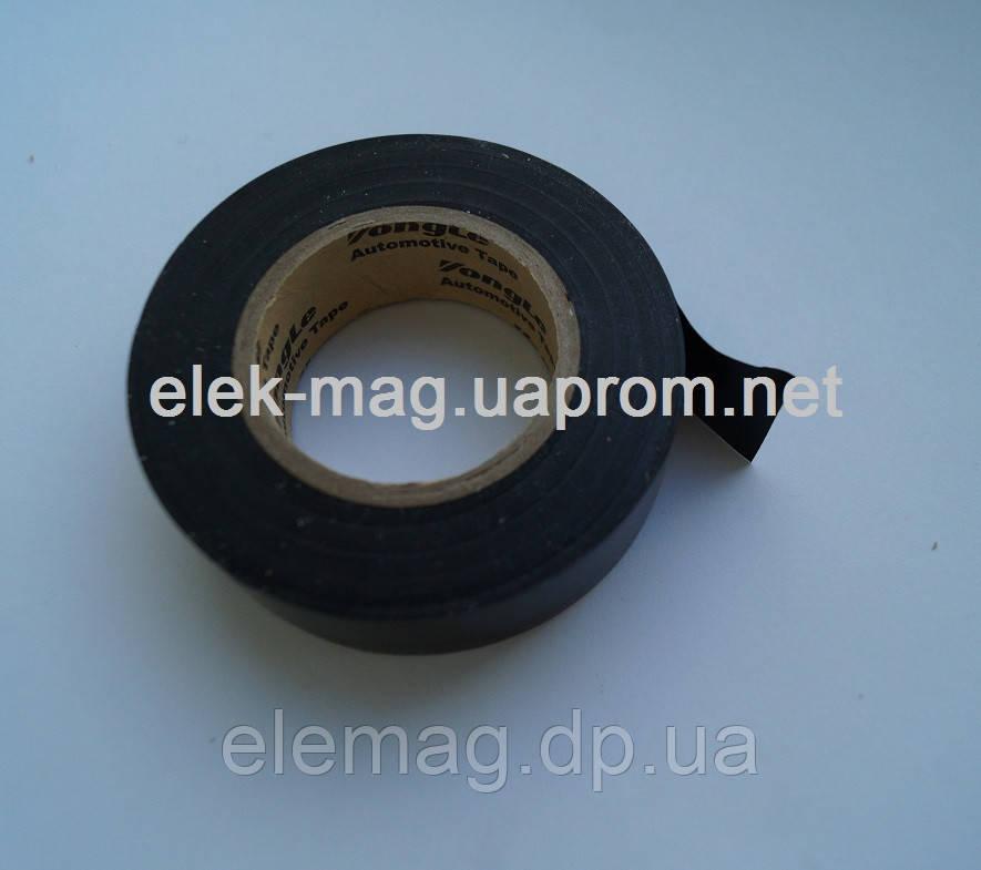 Изолента Yongle Automotive серое кольцо