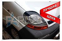 Реснички на фары Opel Vivaro Широкие