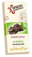 Шоколад черный фирменный 100 г со стевией Стевиясан KK-0034