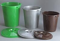Бак для мусора Горизонт 30 л