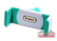 Автомобильный держатель REMAX Car Holder ✓ цвет: голубой