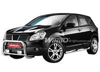 Дуга защитная передняя (кенгурятник) Nissan Qashqai 2007-2012