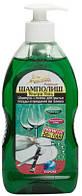 Шамполиш, ультра-гель для мытья посуды, Bagi (Израиль), диспенсер 36 % ПАВ, 500 мл