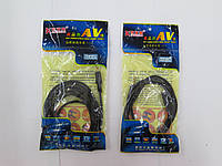 Аудио кабел KCG-AV-3.0M.  Только оптом! В наличии!