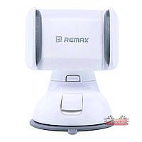 Автомобильный держатель REMAX Car Holder ✓ цвет: серый с белым