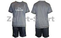 Форма футбольная детская REAL MADRID (серый)