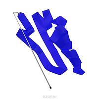 Лента гимнастическая. Цвет: синий.