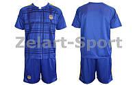 Форма дитяча футбольна Україна (синій 2)