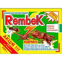Rembek приманка для борьбы с капустянкой, личинкой майского жука и мурвьями  220 грамм