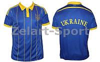 Футболка футболиста Украина (синий)