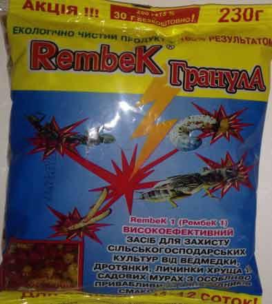 Rembek  Гранула 230 грамм приманка для избавления от капустянки, дротянок, муравьов